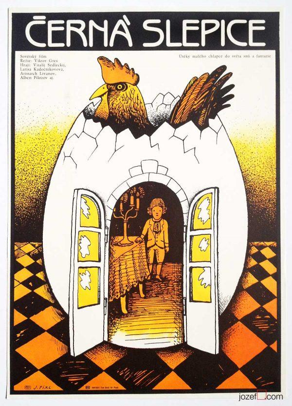 Surreal poster, 80s poster design