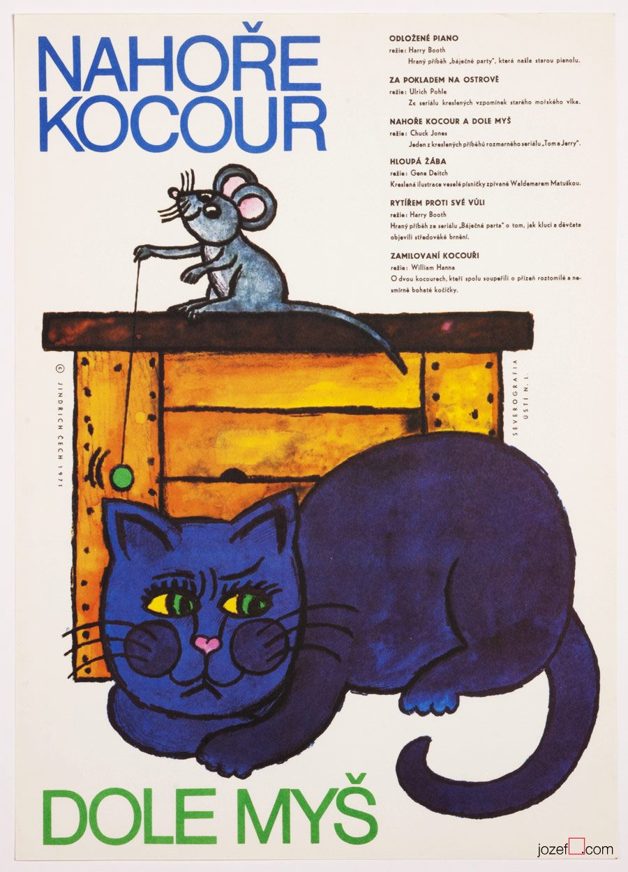 Kids Movie Poster, The Cat Above and the Mouse Bellow, 70s Cinema Art