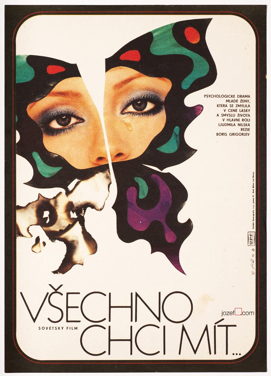 Czechoslovakian movie poster, The Grasshopper, 70s Poster