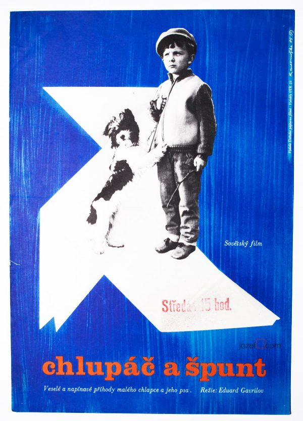Movie poster, Kids Poster