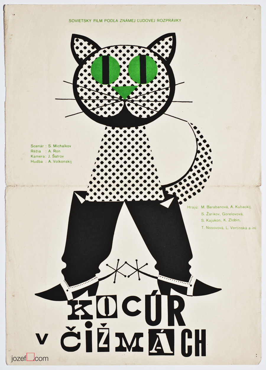 Minimalist Movie Poster, Puss in Boots, 50s Cinema Art