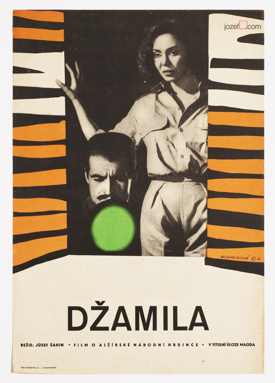 1960s Movie Poster, Jamila