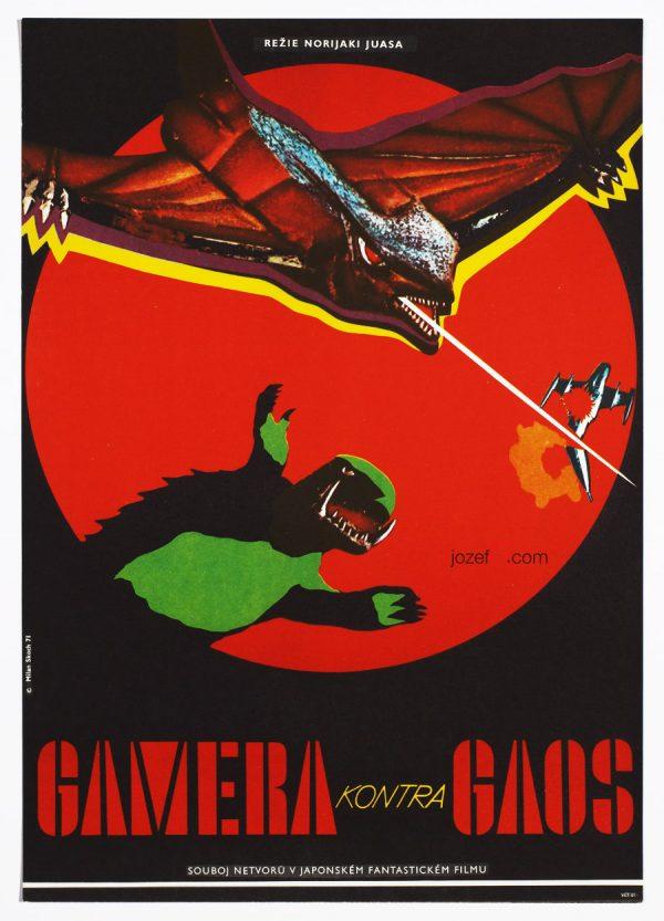 Sci-fi Poster, Gamera vs. Gaos