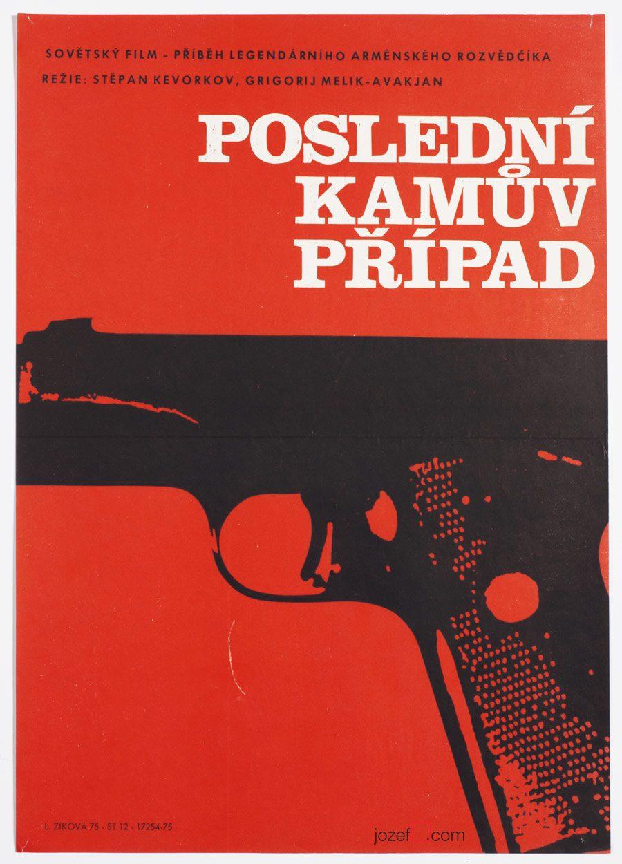 Movie Poster, 70s Minimalist Cinema Art