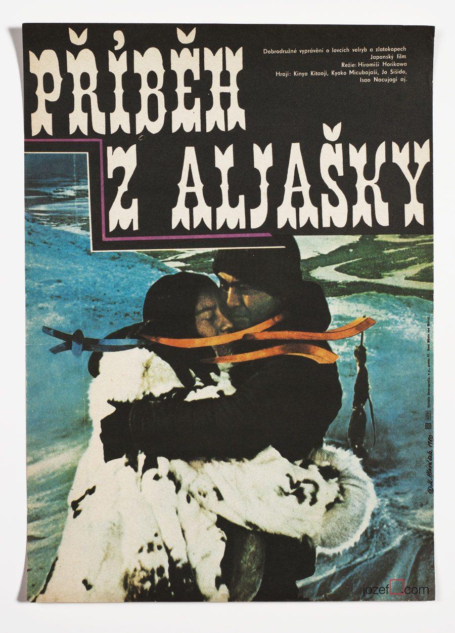 Movie poster, Alaska Story, 1980s Poster