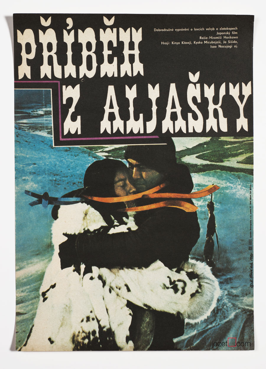 Movie poster, Alaska Story, 1980s Poster