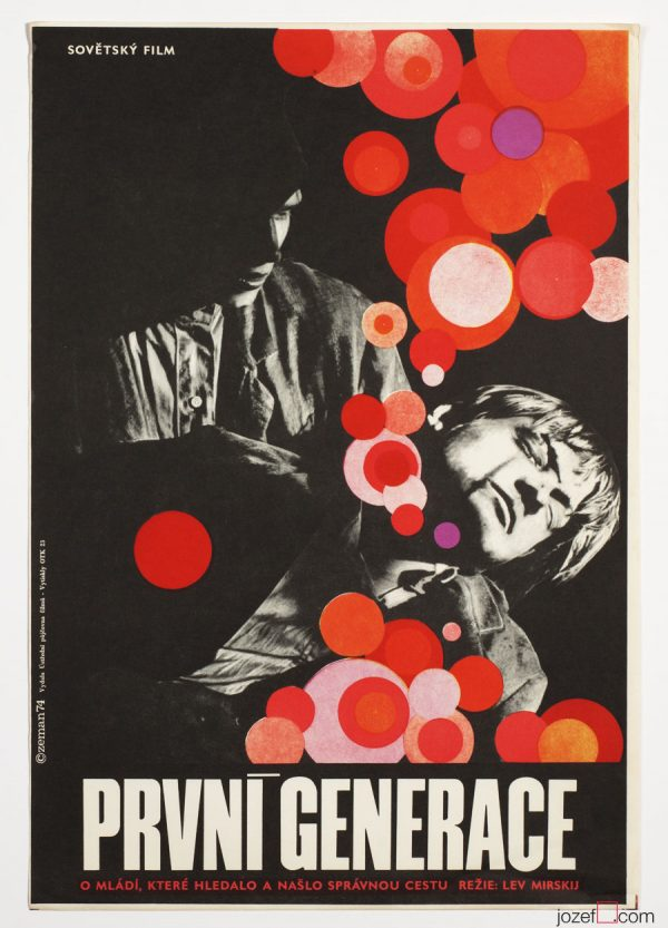 Movie poster, The First Generation, 1970s Poster design