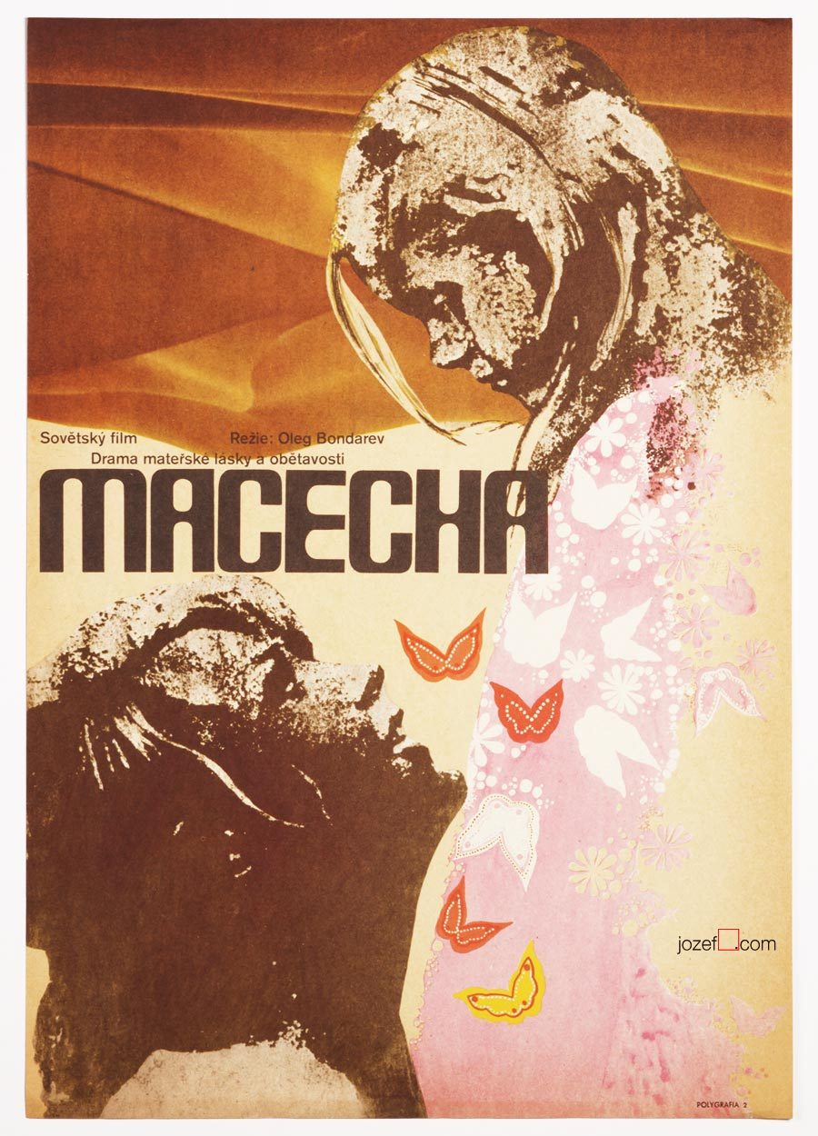 Vintage movie poster, 1970s poster art