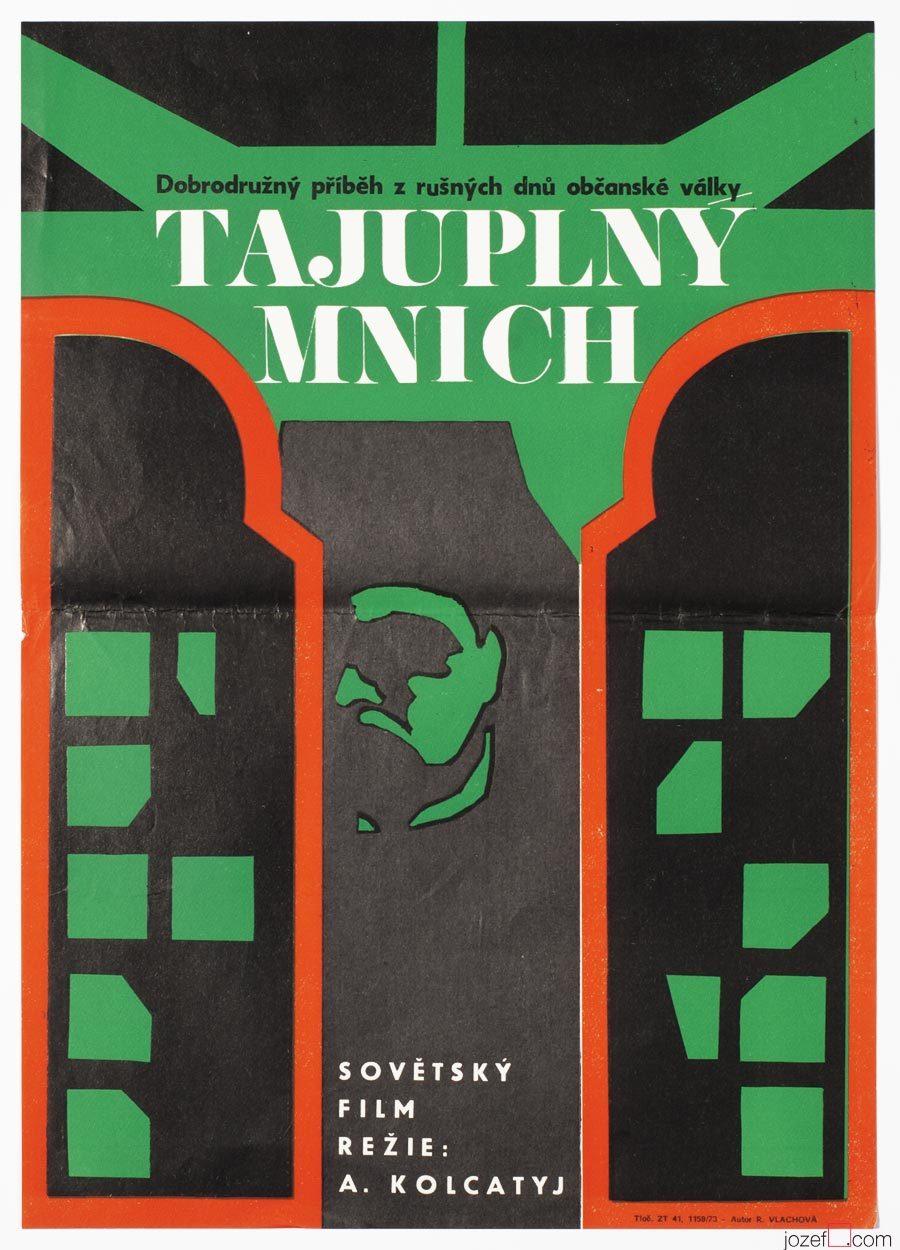 Minimalist Graphic Poster, 1970s movie poster