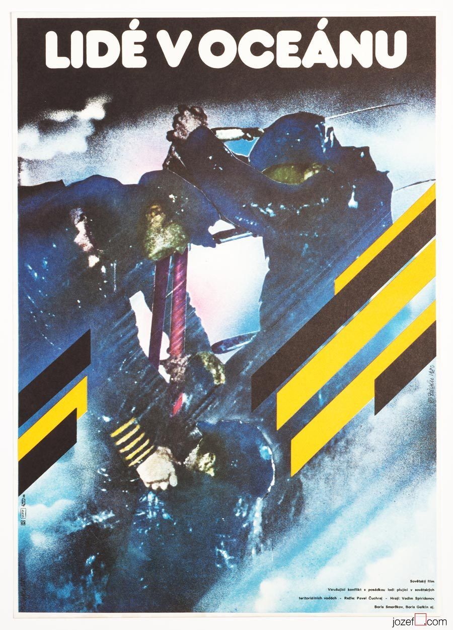 Abstract movie poster, 1980s poster design