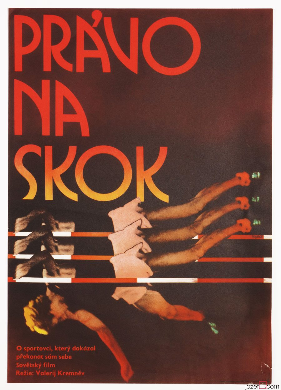 Vintage movie poster, 1970s sport film