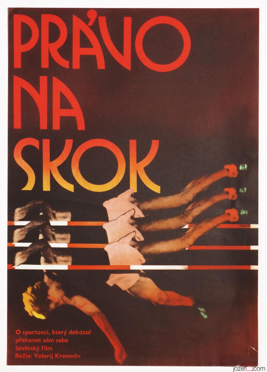 Vintage movie poster, 1970s sport film