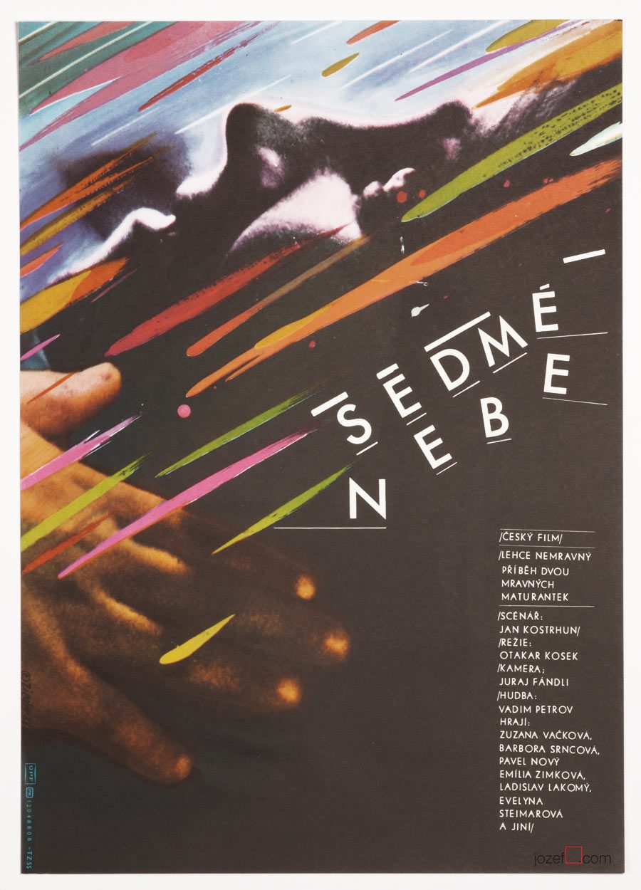 Abstract Movie Poster, 1980s Poster Art
