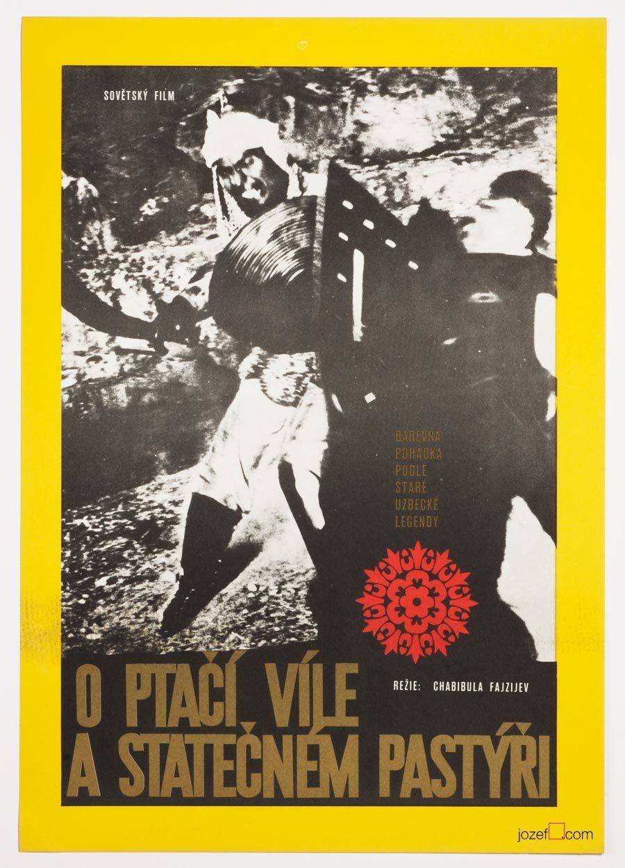 Vintage Poster, 1970s Design