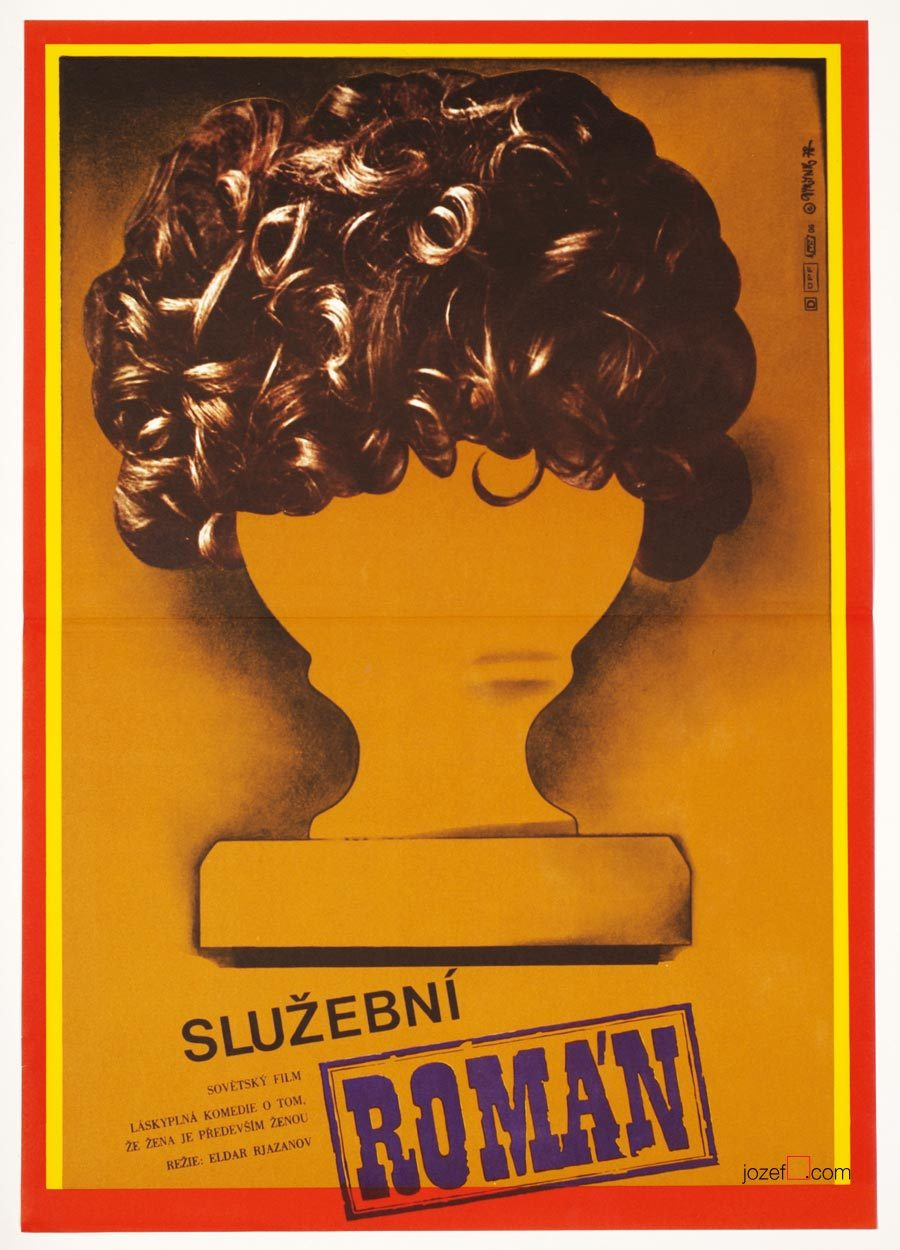 Surreal poster, 1970s vintage poster
