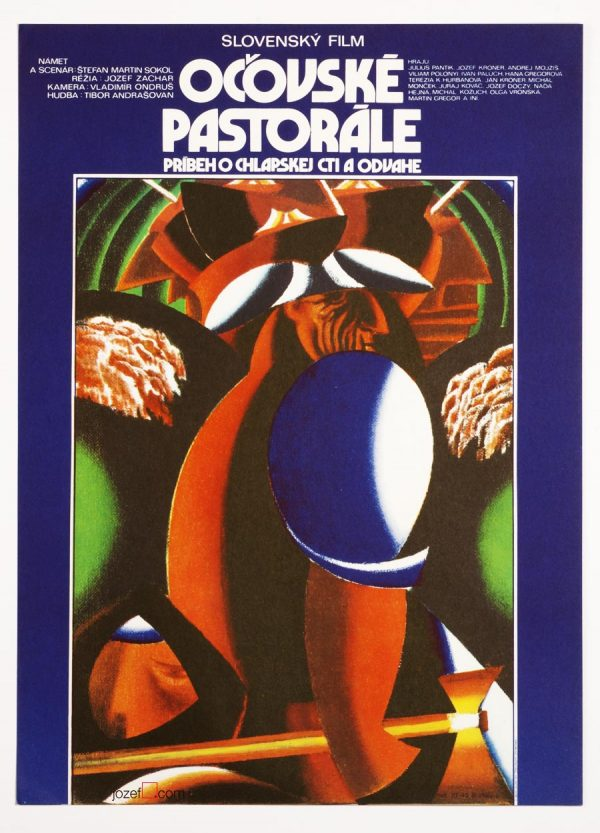 Abstract Movie Poster, 70s Poster Art