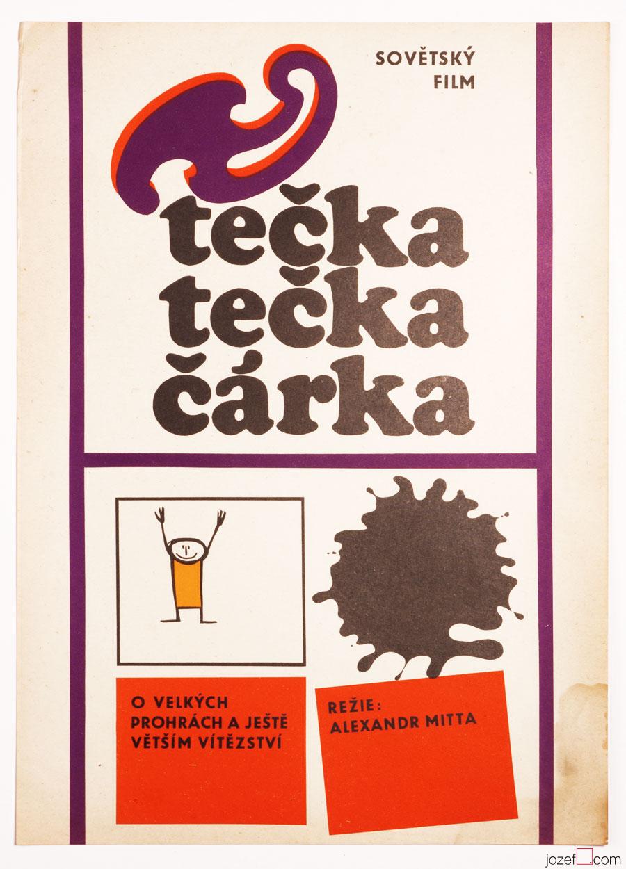 Vintage Movie Poster, Minimalist Design