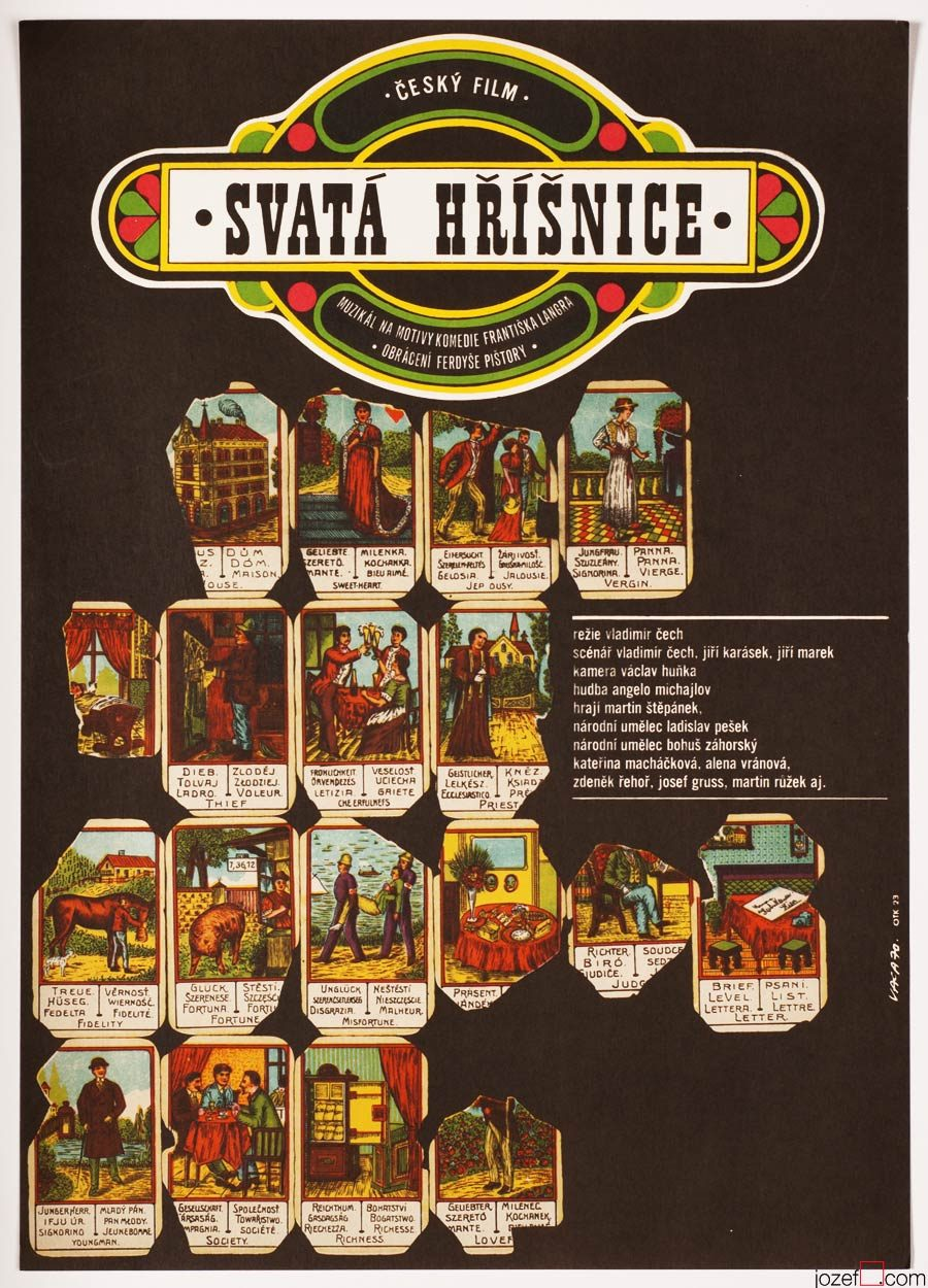 Vintage Movie Poster, Karel Vaca