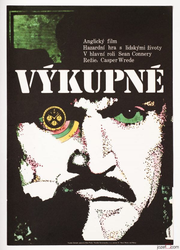 Vintage Movie Poster, The Terrorists, Poster Art Karel Vaca