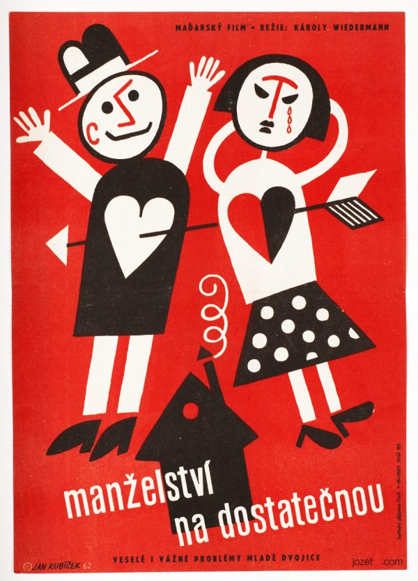 Film poster, Marriage F Grade, 60s Graphic art