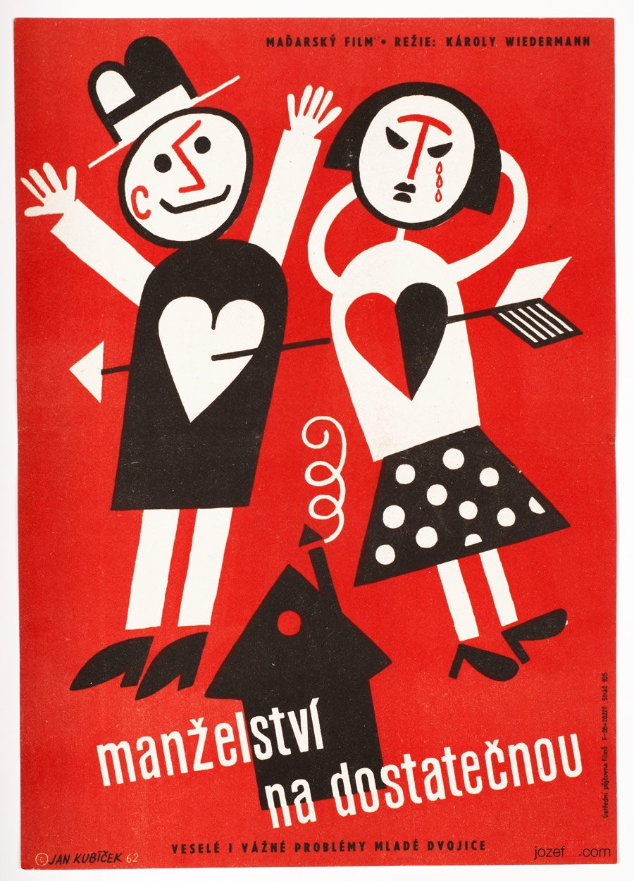 Film poster, Marriage: F Grade, 60s Graphic art