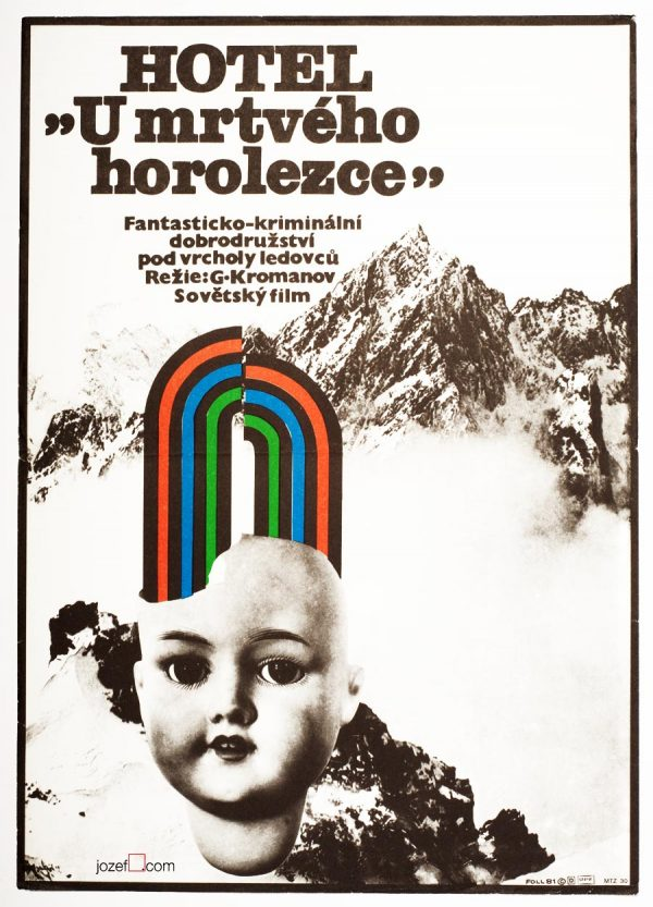 Sci-fi film poster, 1980s Poster Design