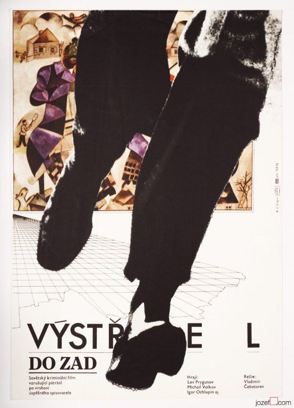Movie Poster, Zdenek Ziegler, 80s Cinema Art