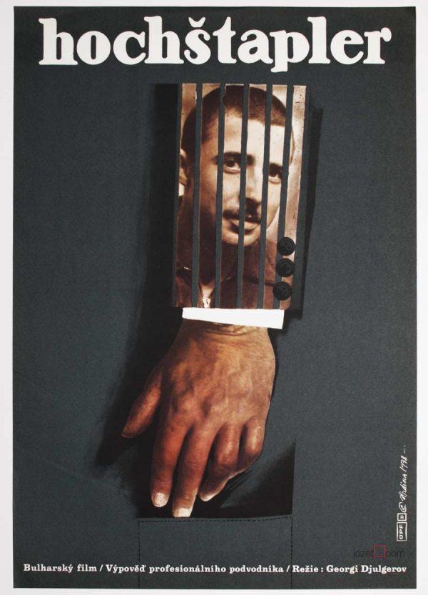 Movie Poster, Advantage, Minimalist Poster