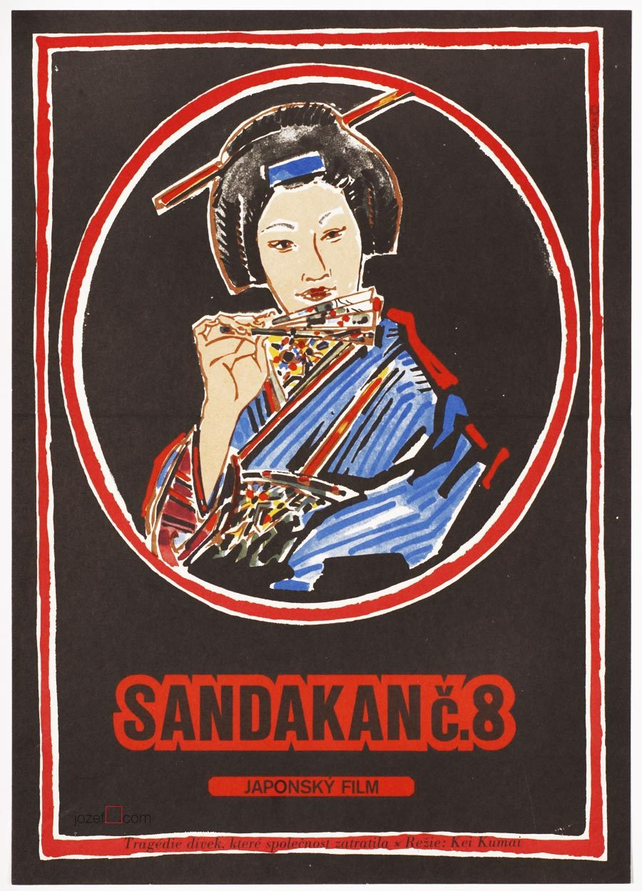 Sandakan no. 8 movie poster, 70s Vintage movie poster