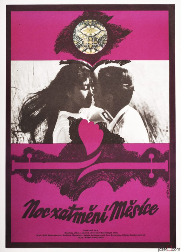 Night of Lunar Eclipse, 70s Vintage Romantic Movie Poster