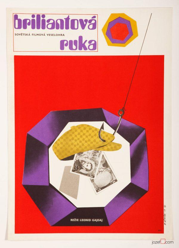 1960s Vintage Movie Poster, Minimalist collage