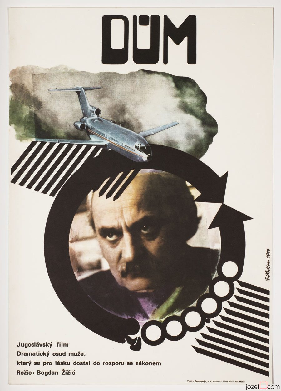 Movie Poster, The House, 1970s Poster