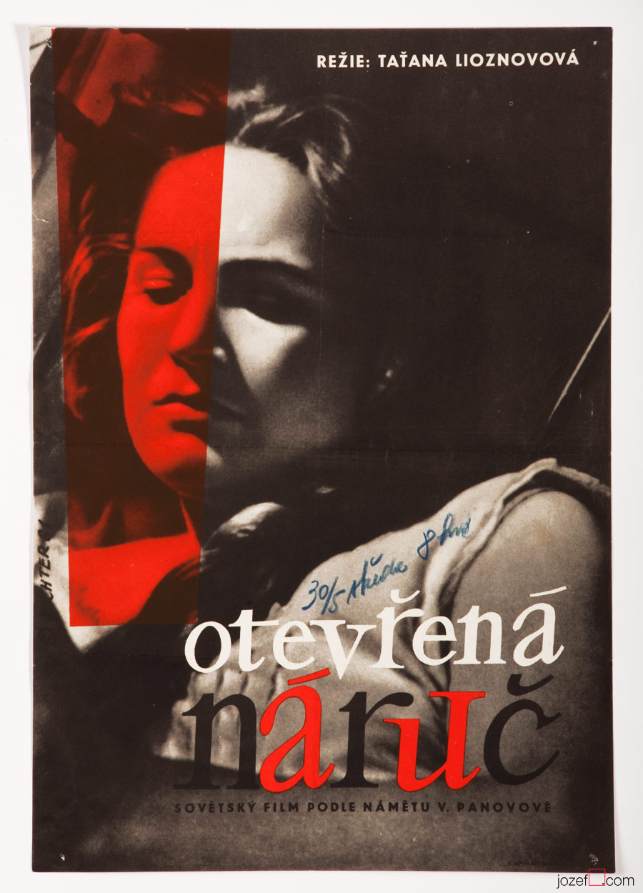 Yevdokia Movie Poster, 1960s poster