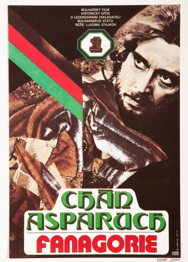 Khan Asparuh Movie Poster, 1980s Poster Art