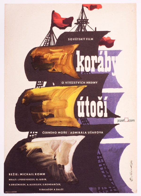 Attack From the Sea, 60s Movie Poster, Russian Cinema