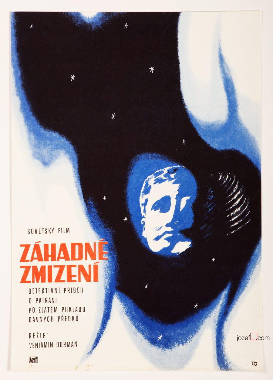 Vintage movie poster, Disappearance, Russian Cinema