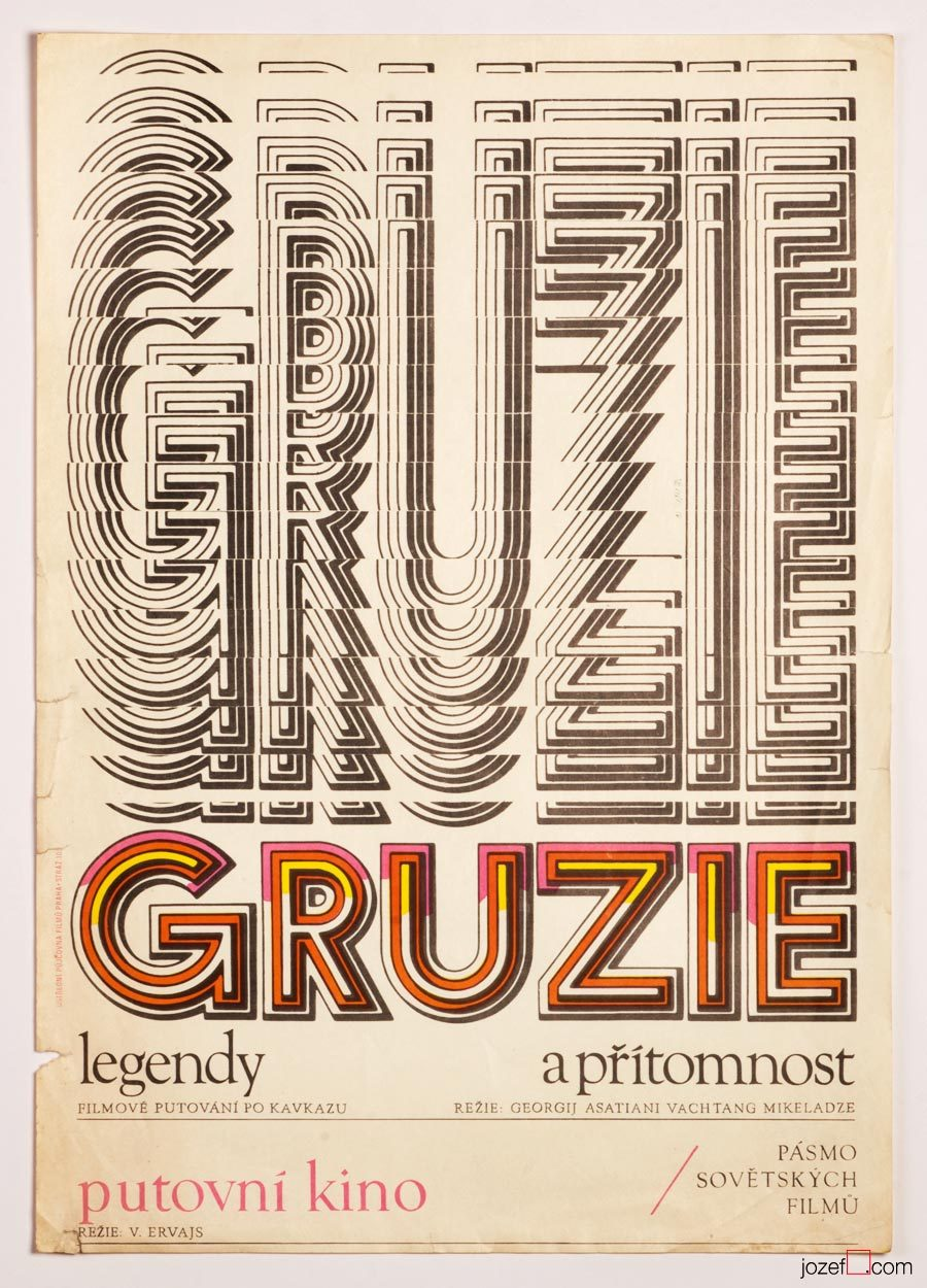 Typography Poster, Georgia, Legends And the Present