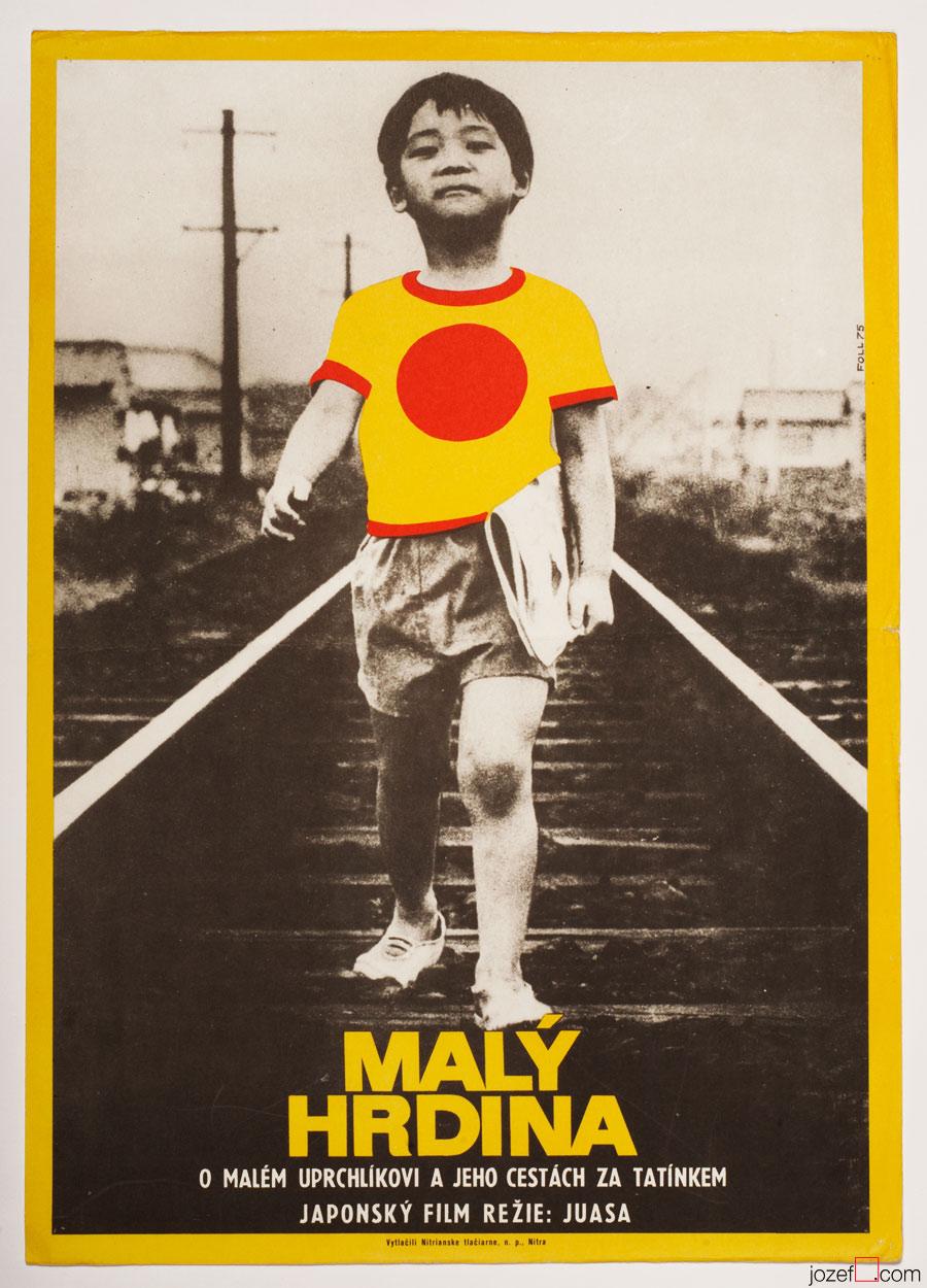 The Little Hero, 70s Movie Poster, Japanese Cinema