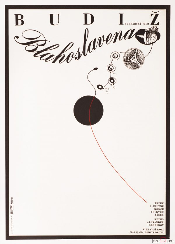 Be Blessed Movie Poster, 70s Minimalist Poster Design