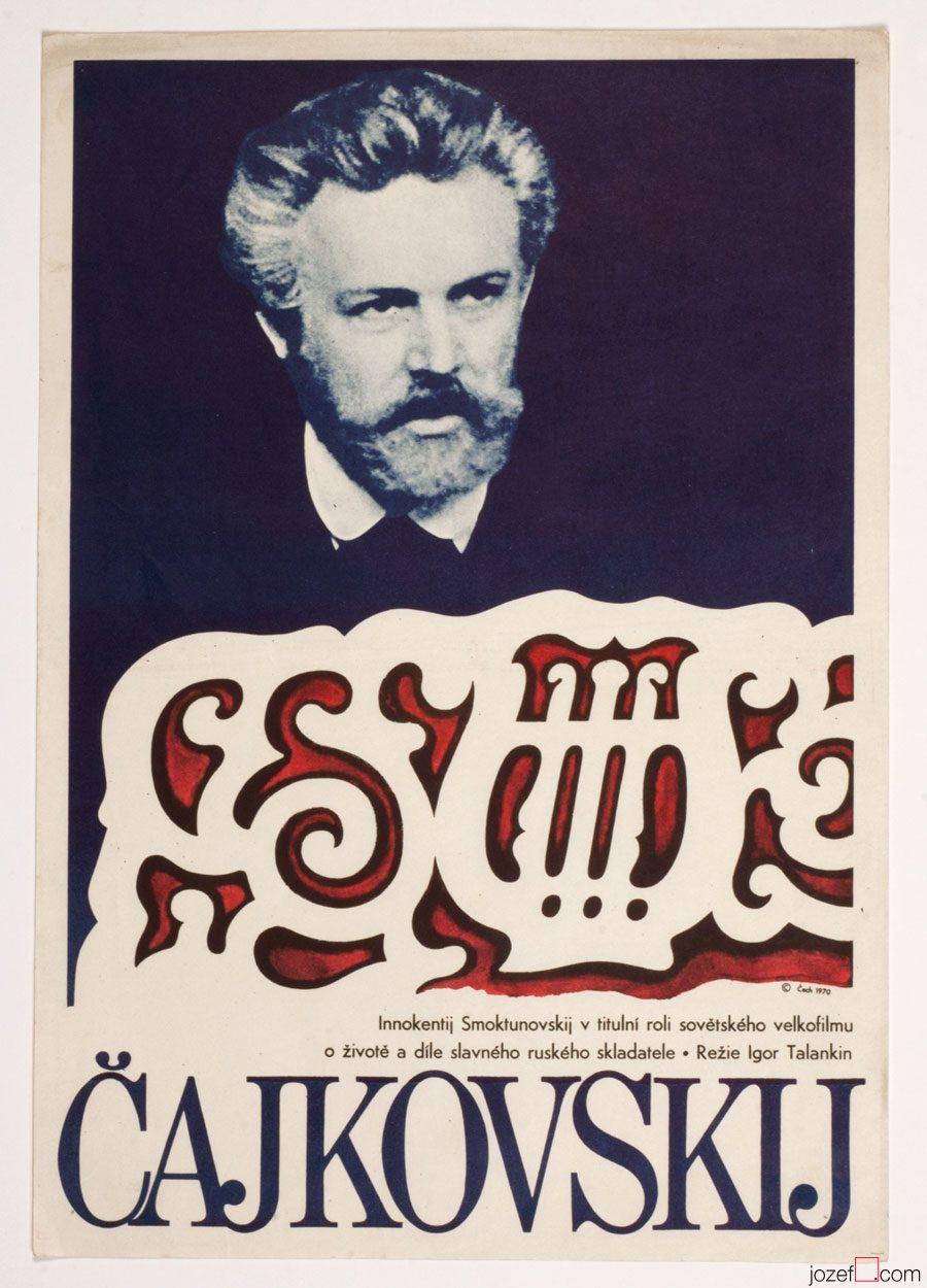 Tchaikovsky Movie Poster, 70s Poster Art