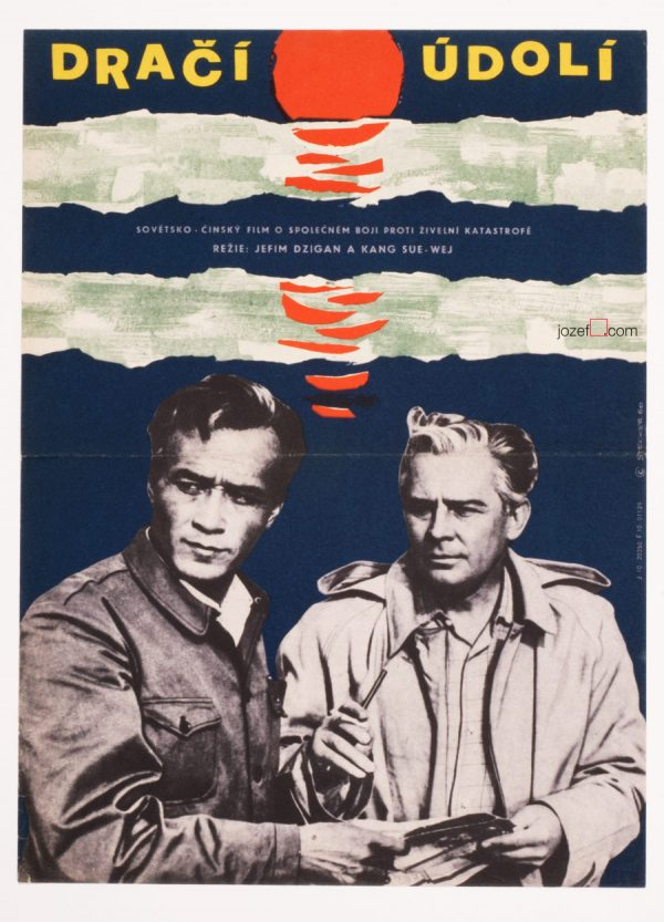 Wind from the East Movie Poster, 60s Vintage Poster