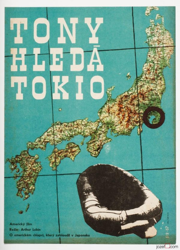 Escapade in Japan Movie Poster, 60s Poster Art