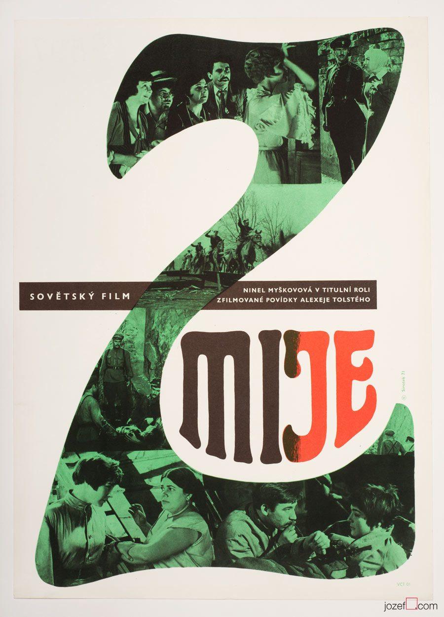 The Viper Movie Poster, 70s Minimalist Poster Art