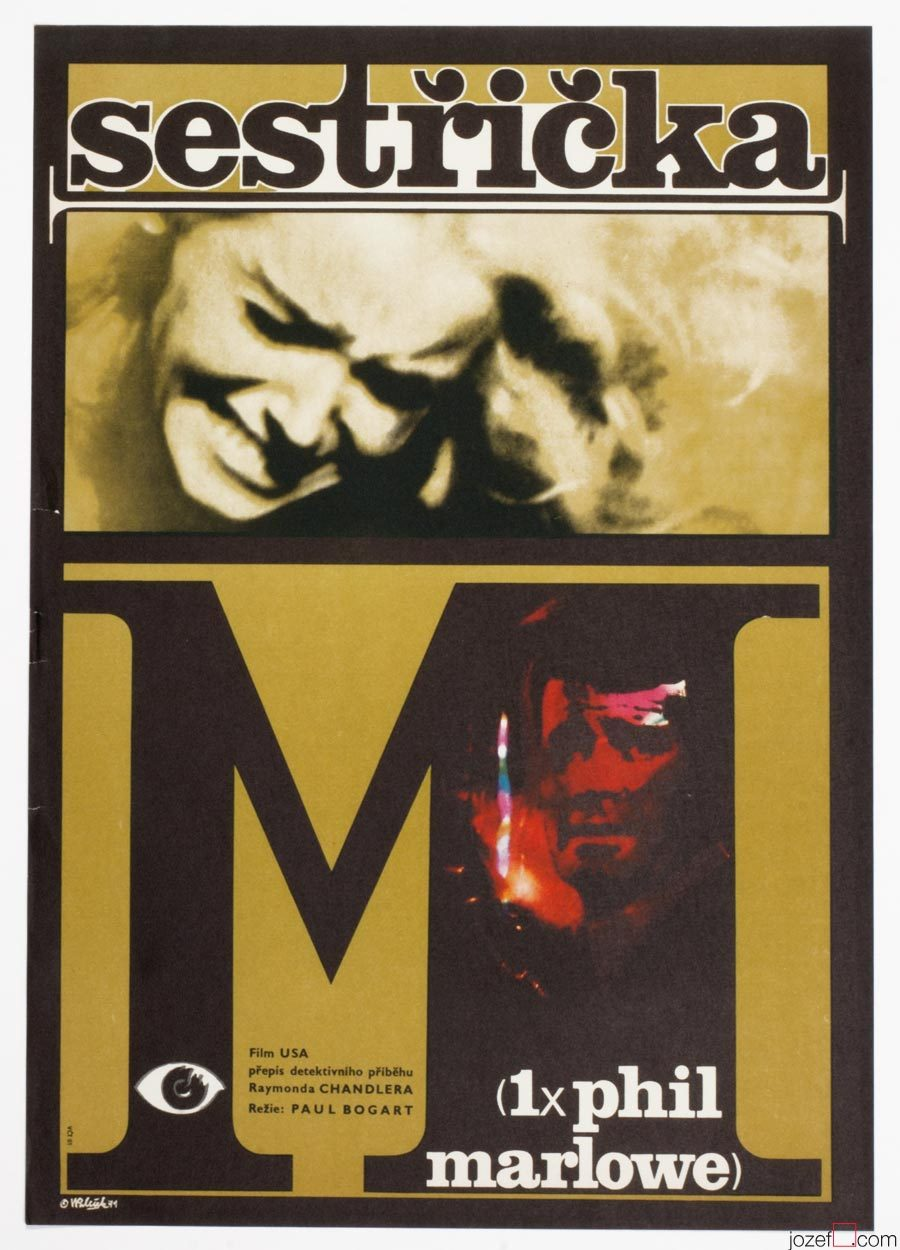 Marlowe Movie Poster, 70s Poster Art