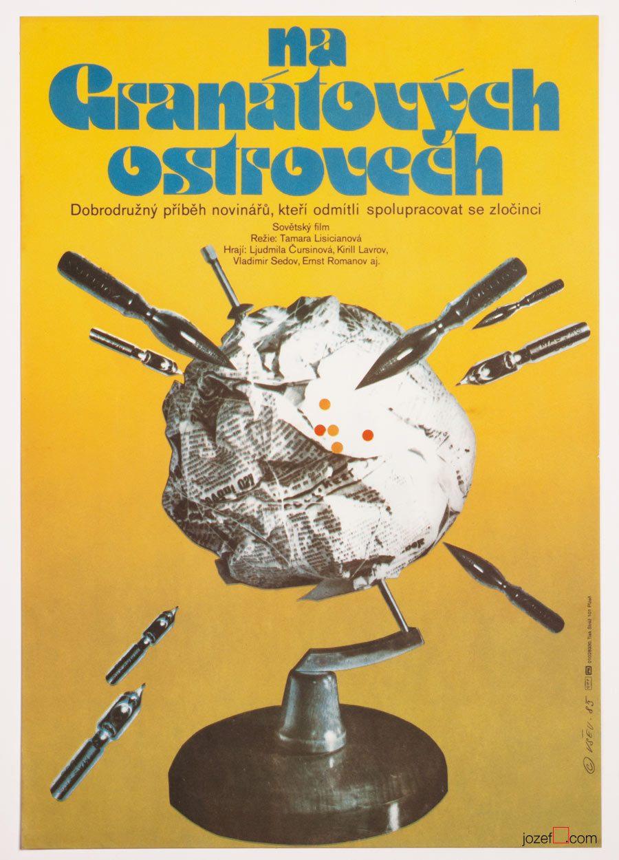 The Pomegranate Islands Movie Poster, Russian Cinema