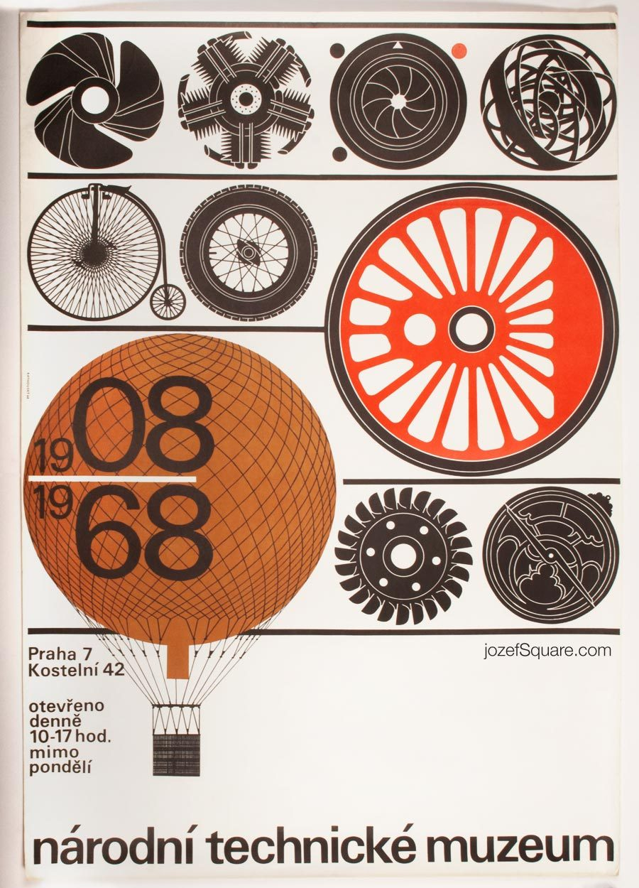 National Technical Museum Prague Poster, Minimalist Poster Design