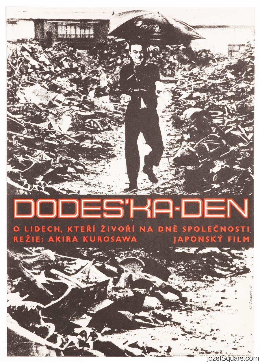 Dodes Ka Den Movie Poster, Akira Kurosawa, 70s Poster