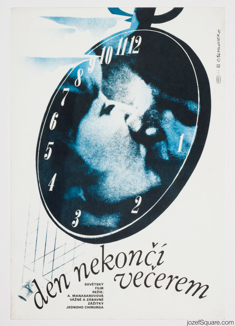 Morning Round Movie Poster, 70s Russian Cinema