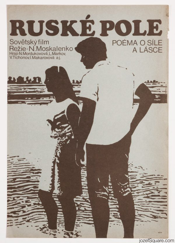 Russian Field Movie POster, Dobroslav Foll, 70s Minimalist Artwork