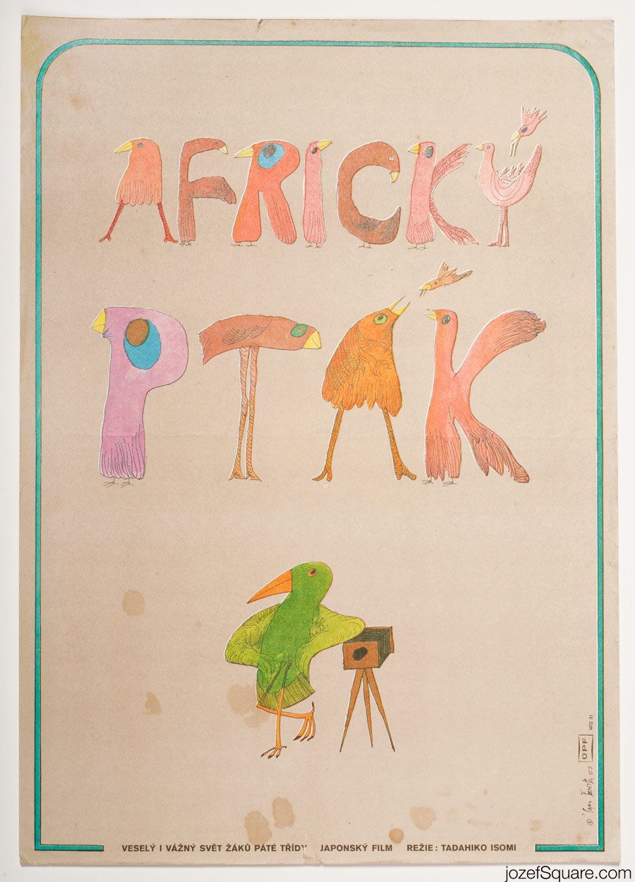 A Bird of Africa Movie Poster, 70s Illustrated Kids Poster Art